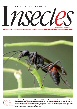 Insectes n° 165